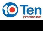 דרושים בTen רשת תחנות דלק