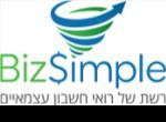 דרושים בBizSimple רשת של רואי חשבון