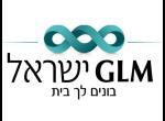 דרושים בGLM ישראל