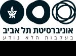 דרושים באוניברסיטת תל-אביב