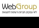 דרושים בwebgroup