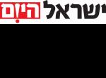 דרושים בישראל היום