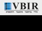 דרושים בורדי ברוקנר אינגבר רוזנצוויג -  VBIR
