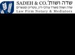 דרושים בשדה ושות' משרד עורכי דין