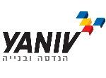 דרושים ביניב Yaniv - הנדסה ובנייה