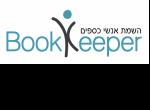 דרושים בבוקיפר - Bookkeeper