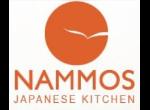 דרושים במסעדת נאמוס