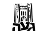 """דרושים בהגימנסיה העברית """"הרצליה"""""""