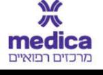 דרושים במדיקה - מרכזים רפואיים