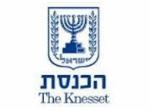 דרושים בכנסת ישראל