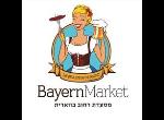 דרושים בBayren Market