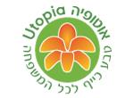 דרושים באוטופיה- פארק הסחלבים