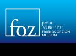 דרושים במוזיאון ידידי ישראל