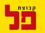 דרושים בקבוצת פל -המובילה בישראל בתחום השירות למוצרי חשמל ואלקטרוניקה