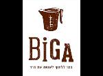 דרושים בביגה BIGA - גרנד קניון חיפה