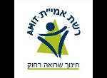 """דרושים באמי""""ת רשת מוסדות חינוך בישראל"""