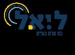 דרושים בל.י.א.ל כח אדם - סניף חיפה