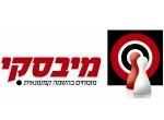 דרושים במיבסקי – עוצמה הורייזון - חיפה