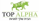 דרושים בטופ אלפא