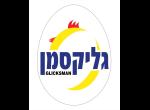 """דרושים בגליקסמן שיווק ביצים (1994) בע""""מ"""